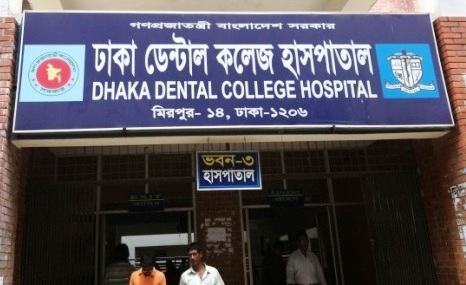 4. Dhaka Dental College Declaration form signed