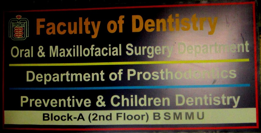 Mercury-Free Dentistry Database Collection: BSMMU