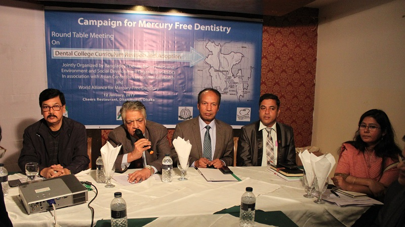 BDS and ESDO Organized Round Table Meeting To Propose Changes in Dental Curriculum