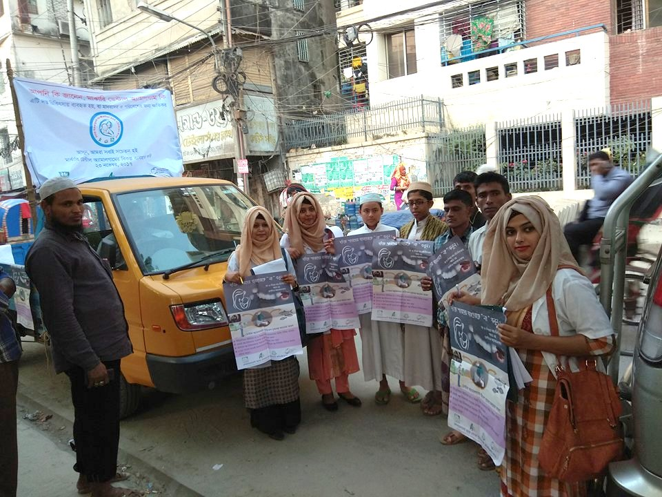 Mobile Campaign on 'Mercury-Free Dentistry' in Bangladesh