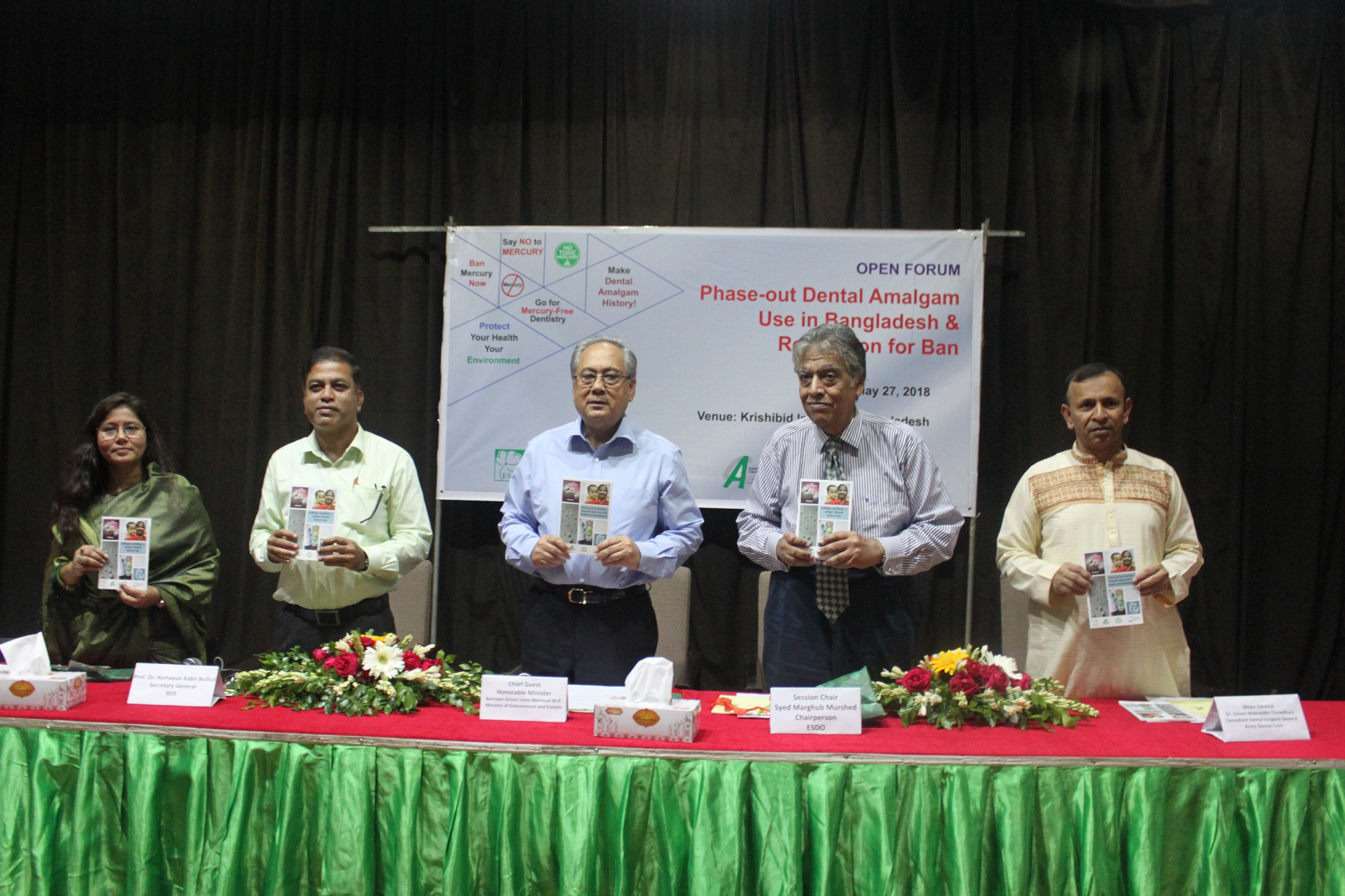 """Booklet Launched By Honorable Minister, M.P. Barrister Anisul Islam Mahmud, M.P., in an Open Forum Entitled """"Phase Out Dental Amalgam Use in Bangladesh & Regulation for Ban"""""""