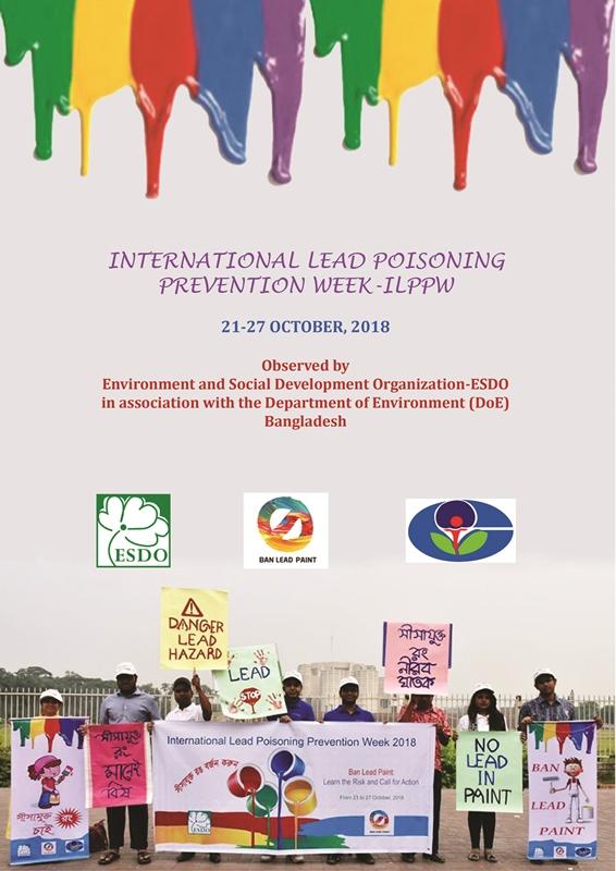 International Lead Poisoning Prevention Week, 2018-ILPPW