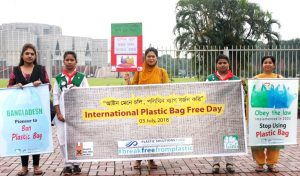'International plastic bag free day, 03 July, 2018' Let's obey the law, eliminate plastic bags