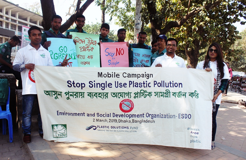 Mobile Campaign on Single Use Plastic (SUP) Pollution