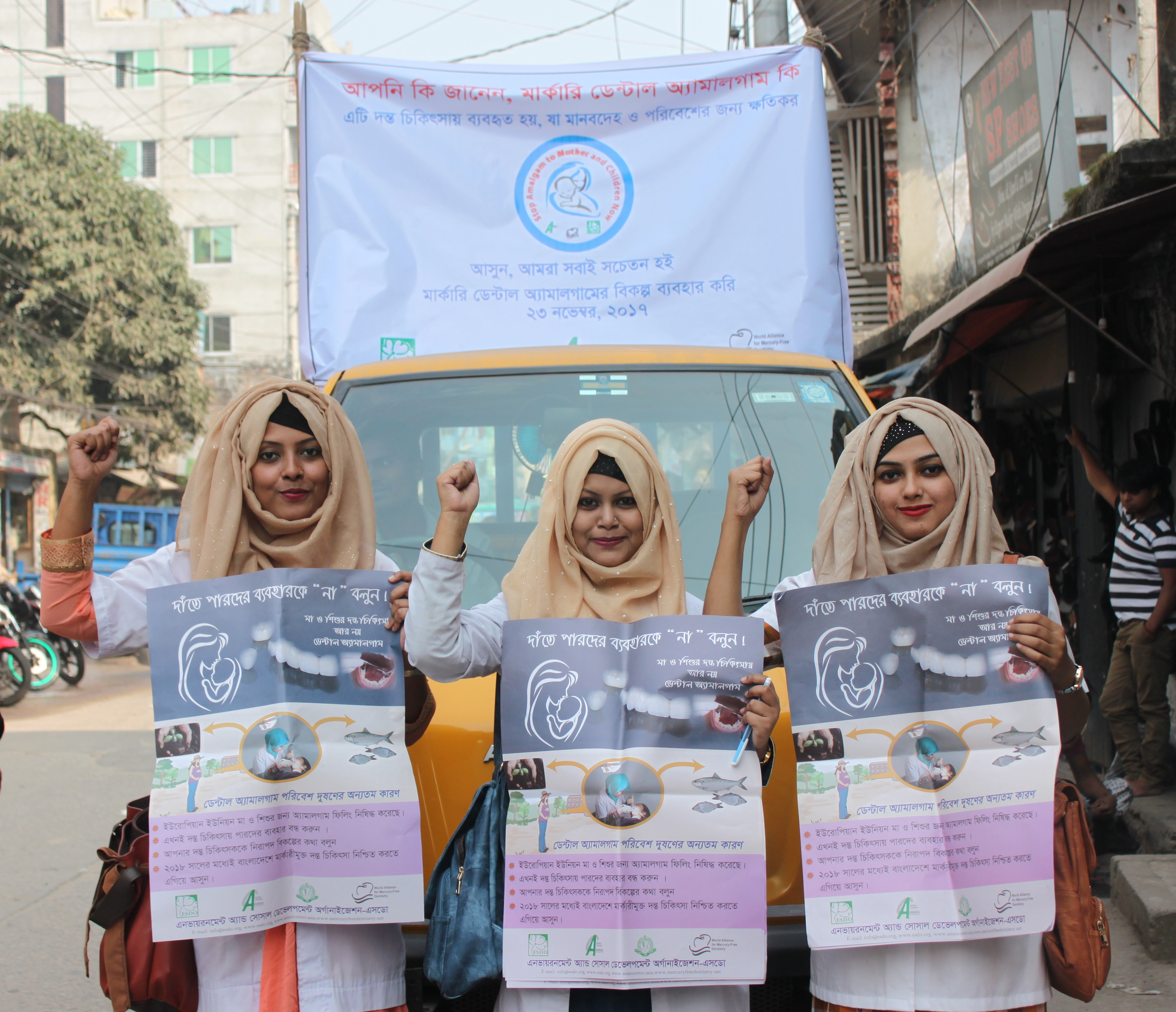 A new way of campaign for Mercury-free dentistry: Mobile Campaign in Bangladesh