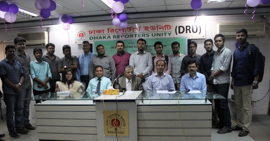 A declaration by Bangladesh Dental Society to stop the use of 'Mercury Amalgam' in Dental Treatment through a press briefing