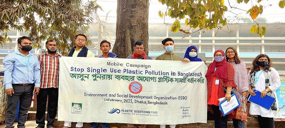 Mobile Campaign on Building Toxic Plastic Free Environment in Bangladesh