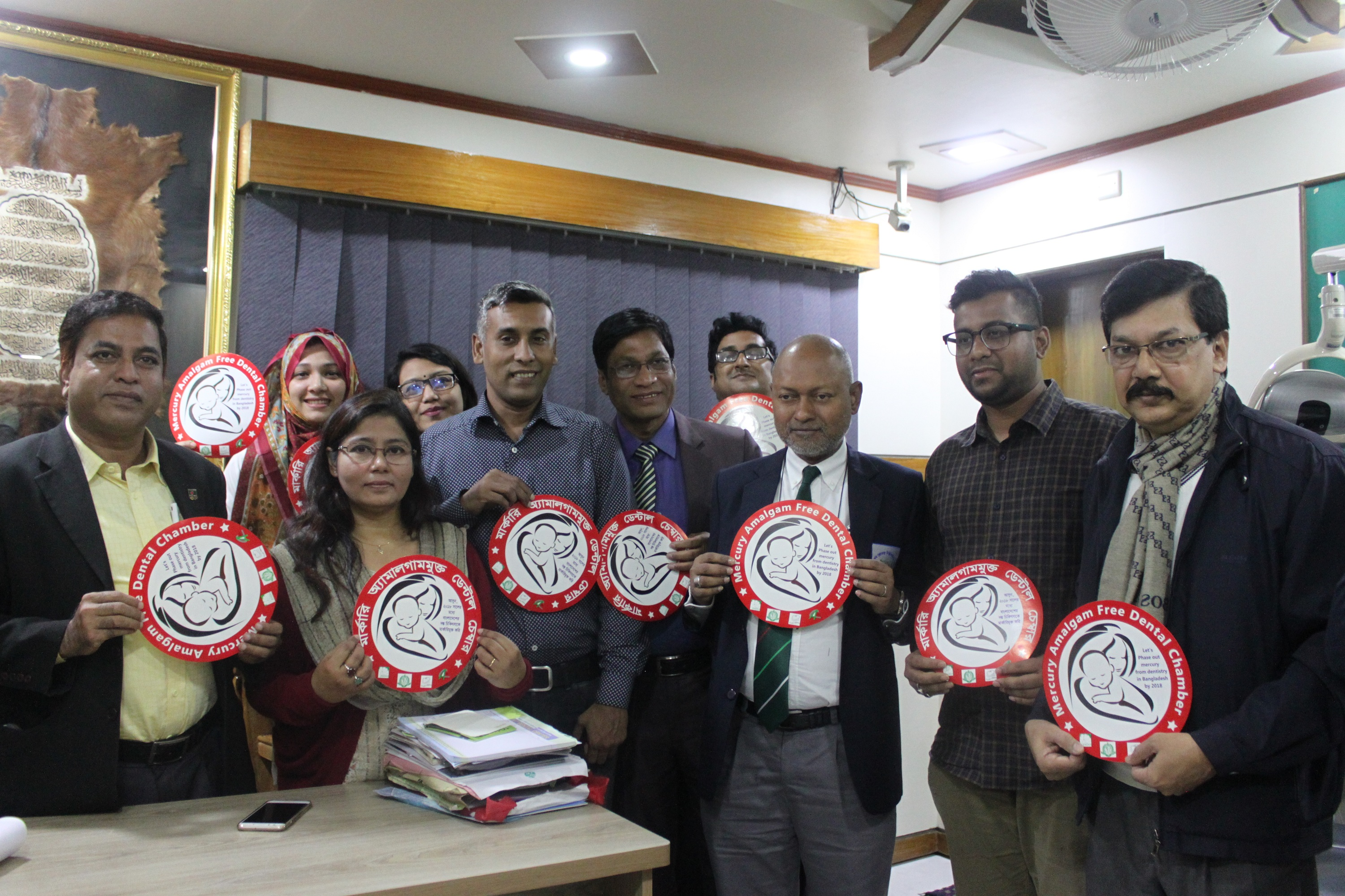 Bangladesh Goes First in Asia to Identify and Recognize 'Mercury Free Dental Chamber'